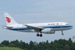 Scotchさんが、成田国際空港で撮影した中国国際航空 A319-132の航空フォト(飛行機 写真・画像)