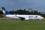 Scotchさんが、成田国際空港で撮影したスカイマーク 737-8FZの航空フォト(飛行機 写真・画像)