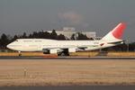 coconaruさんが、成田国際空港で撮影したアエロセール インク 747-446の航空フォト(写真)