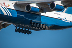 パンダさんが、成田国際空港で撮影したポレット・エアラインズ An-124-100 Ruslanの航空フォト(写真)