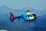rjnsphotoclub-No.07さんが、静岡空港で撮影した中日新聞社 EC135P2の航空フォト(写真)