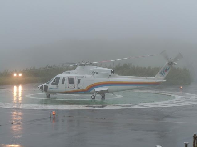 やすさんが、青ヶ島ヘリポートで撮影した東邦航空 S-76C++の航空フォト(飛行機 写真・画像)