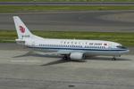 Scotchさんが、中部国際空港で撮影した中国国際航空 737-36Nの航空フォト(写真)