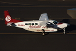 WING_ACEさんが、ダニエル・K・イノウエ国際空港で撮影したモクレレエクスプレス-Mokulele Expressの航空フォト(飛行機 写真・画像)