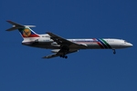 RUSSIANSKIさんが、アンタルヤ空港で撮影したダゲスタン・エアラインズ Tu-154Mの航空フォト(写真)