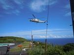 やすさんが、青ヶ島ヘリポートで撮影した東邦航空 S-76C+の航空フォト(写真)