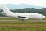 jun☆さんが、クアラルンプール国際空港で撮影したRPX・リパブリック・エクスプレス・航空 737-2K2C/Advの航空フォト(写真)