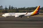 WING_ACEさんが、ダニエル・K・イノウエ国際空港で撮影したエア・パシフィック 737-8X2の航空フォト(飛行機 写真・画像)