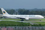 Scotchさんが、成田国際空港で撮影したアエロスヴィート航空 767-383/ERの航空フォト(飛行機 写真・画像)
