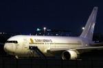 kingmengraiさんが、スワンナプーム国際空港で撮影したサニー航空 767-269/ERの航空フォト(写真)