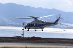 T.Sazenさんが、関西国際空港で撮影した海上保安庁 AW139の航空フォト(写真)