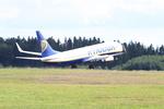 Booneさんが、フランクフルト・ハーン空港で撮影したライアンエア 737-8ASの航空フォト(写真)