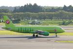 xxxxxzさんが、成田国際空港で撮影したS7航空 A320-214の航空フォト(飛行機 写真・画像)