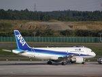 Kilo Mikeさんが、成田国際空港で撮影した全日空 A320-214の航空フォト(写真)