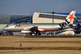 ちかぼーさんが、成田国際空港で撮影したジェットスター A320-232の航空フォト(飛行機 写真・画像)