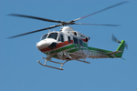 パンダさんが、成田国際空港で撮影した群馬県防災航空隊 412EPの航空フォト(飛行機 写真・画像)