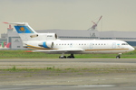 jun☆さんが、羽田空港で撮影したクホズ・アヴィア Yak-42Dの航空フォト(写真)
