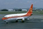 Scotchさんが、名古屋飛行場で撮影した香港ドラゴン航空 737-2L9/Advの航空フォト(写真)