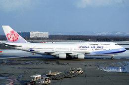 marumado1990さんが、ニューキー・コーンウォール空港で撮影したチャイナエアライン 747-409の航空フォト(飛行機 写真・画像)