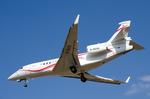 パンダさんが、成田国際空港で撮影した中国個人所有 Falcon 7Xの航空フォト(写真)