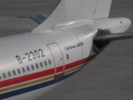 hachiさんが、中部国際空港で撮影した中国東方航空 A310-222の航空フォト(飛行機 写真・画像)