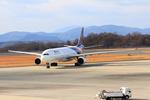 ふじいあきらさんが、広島空港で撮影したタイ国際航空 A330-322の航空フォト(写真)