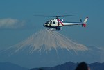 rjnsphotoclub-No.07さんが、静岡空港で撮影したつくば航空 AS350B Ecureuilの航空フォト(飛行機 写真・画像)
