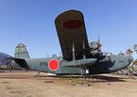 sg-driverさんが、鹿屋航空基地で撮影した日本海軍 H8K2の航空フォト(飛行機 写真・画像)