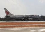 ふじいあきらさんが、広島空港で撮影した中国国際航空 737-3J6の航空フォト(写真)