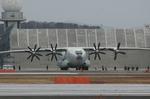 伊丹空港 - Osaka International Airport [ITM/RJOO]で撮影されたアントノフ・エアラインズ - Antonov Airlines [ADB]の航空機写真