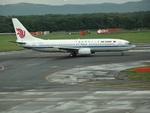 Dojalanaさんが、新千歳空港で撮影した中国国際航空 737-808の航空フォト(写真)