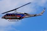 へりさんが、成田国際空港で撮影した国土交通省 地方整備局 214STの航空フォト(写真)