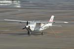 アイスコーヒーさんが、名古屋飛行場で撮影した静岡エアコミュータ T206H Turbo Stationairの航空フォト(飛行機 写真・画像)