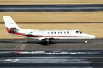 アイスコーヒーさんが、名古屋飛行場で撮影した朝日航洋 560 Citation Ultraの航空フォト(飛行機 写真・画像)