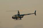 アイスコーヒーさんが、名古屋飛行場で撮影した日本法人所有 R44 IIの航空フォト(飛行機 写真・画像)