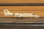 アイスコーヒーさんが、名古屋飛行場で撮影した中日新聞社 EC135P2の航空フォト(飛行機 写真・画像)