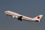 肉食獣さんが、羽田空港で撮影した航空自衛隊 747-47Cの航空フォト(写真)