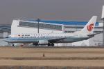 Scotchさんが、成田国際空港で撮影した中国国際航空 737-8Q8の航空フォト(飛行機 写真・画像)