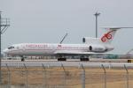 takikoki50000さんが、関西国際空港で撮影したキルギスタン・エアラインズ Tu-154/155の航空フォト(写真)