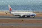 アイスコーヒーさんが、中部国際空港で撮影したチャイナエアライン 737-809の航空フォト(飛行機 写真・画像)