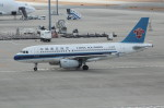 アイスコーヒーさんが、中部国際空港で撮影した中国南方航空 A319-132の航空フォト(飛行機 写真・画像)