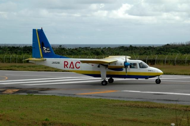 波照間空港 - Hateruma Airport [HTR/RORH]で撮影された波照間空港 - Hateruma Airport [HTR/RORH]の航空機写真(フォト・画像)