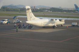 韓星航空 イメージ