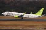 WING_ACEさんが、熊本空港で撮影したソラシド エア 737-86Nの航空フォト(飛行機 写真・画像)