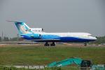 RUSSIANSKIさんが、成田国際空港で撮影したヤク・サービス Yak-42Dの航空フォト(飛行機 写真・画像)