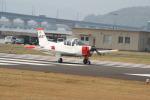 ショウさんが、大村航空基地で撮影した海上自衛隊 T-5の航空フォト(写真)