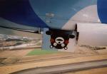 熊本空港 - Kumamoto Airport [KMJ/RJFT]で撮影された天草エアライン - Amakusa Airlinesの航空機写真