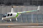 Chofu Spotter Ariaさんが、東京ヘリポートで撮影したディーエイチシー R44 Raven II Newscopterの航空フォト(飛行機 写真・画像)