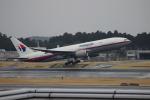 uhfxさんが、成田国際空港で撮影したマレーシア航空 777-2H6/ERの航空フォト(飛行機 写真・画像)