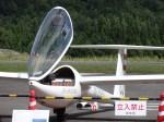 はみんぐばーどさんが、飛騨エアパークで撮影した日本個人所有 DG-300 Clubの航空フォト(写真)